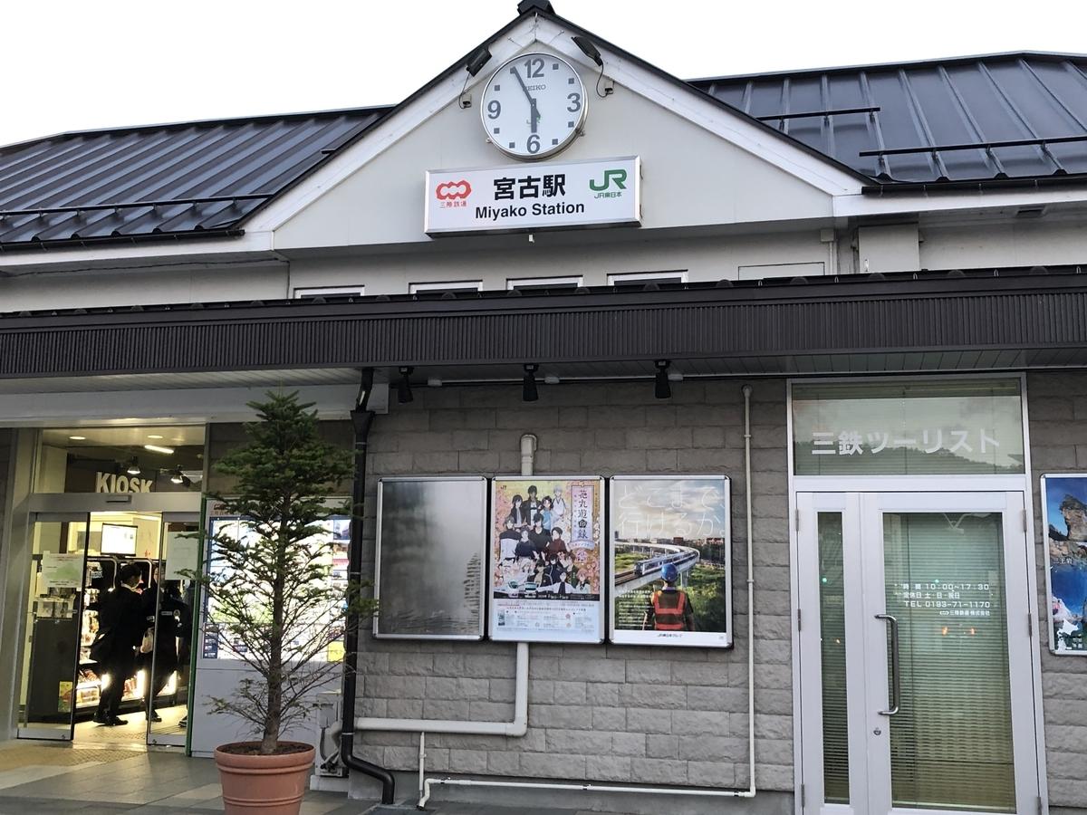 f:id:hideki-sansho:20190412131008j:plain