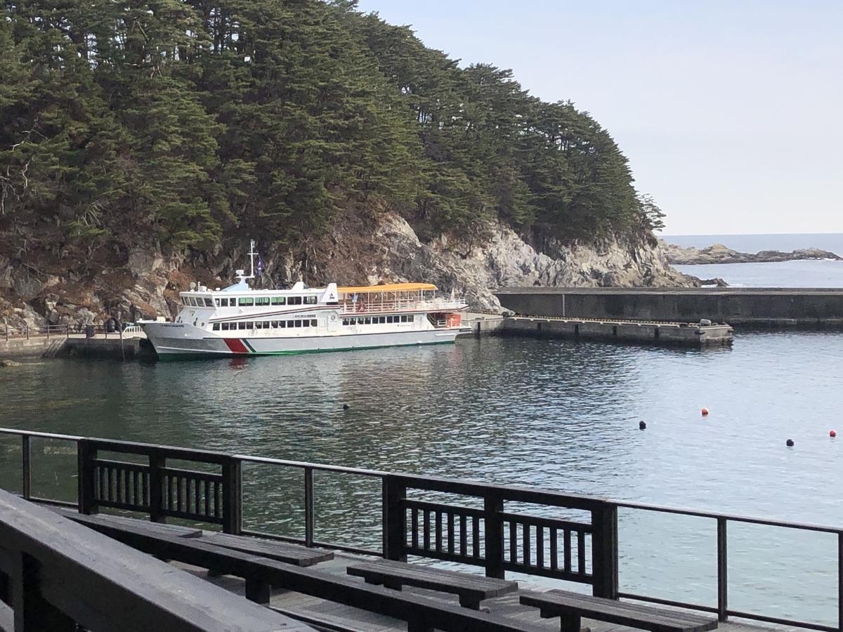 f:id:hideki-sansho:20190412131112j:plain