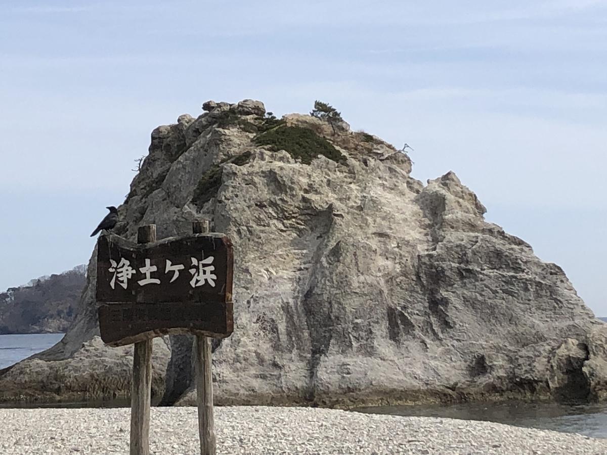f:id:hideki-sansho:20190412131618j:plain