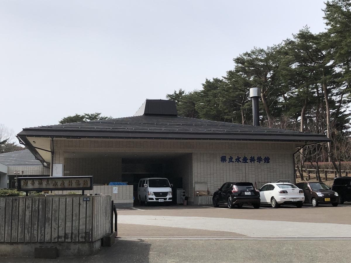 f:id:hideki-sansho:20190412131718j:plain