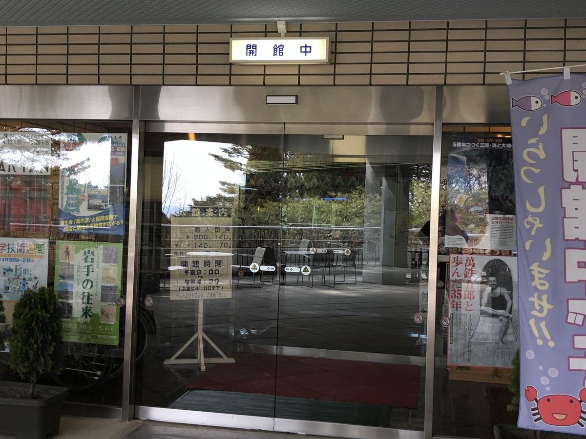 f:id:hideki-sansho:20190412131749j:plain