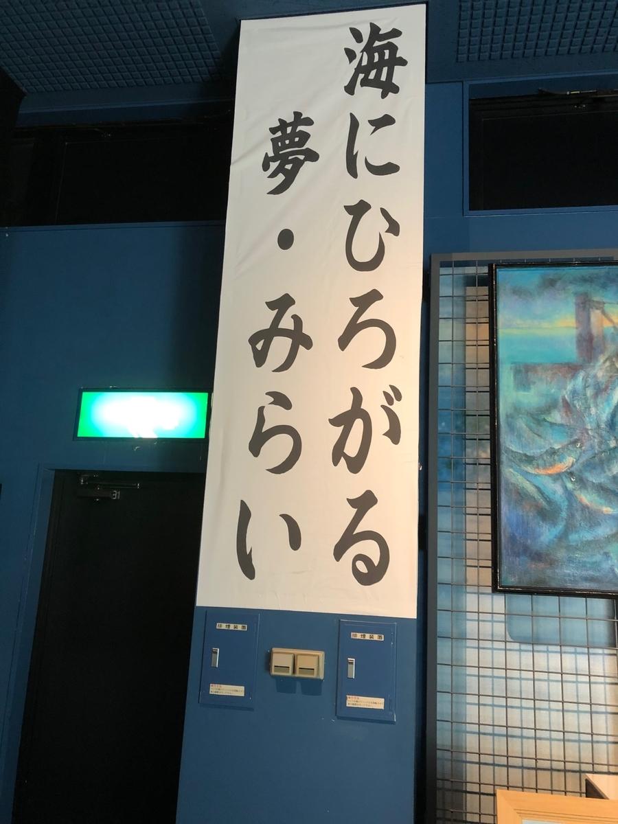 f:id:hideki-sansho:20190412131944j:plain