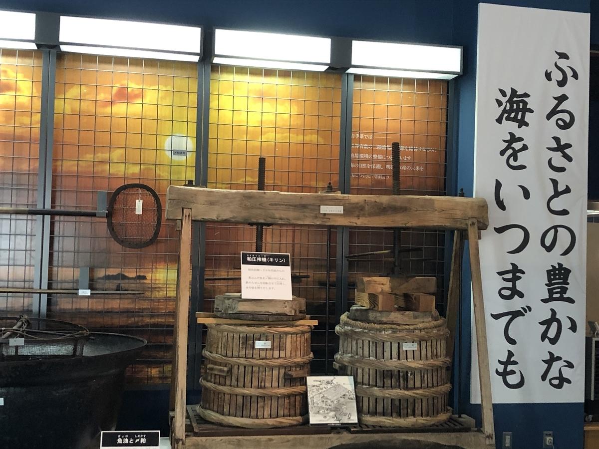 f:id:hideki-sansho:20190412132042j:plain