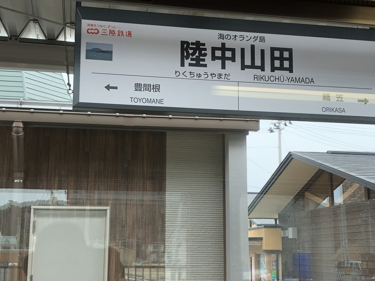 f:id:hideki-sansho:20190412132248j:plain