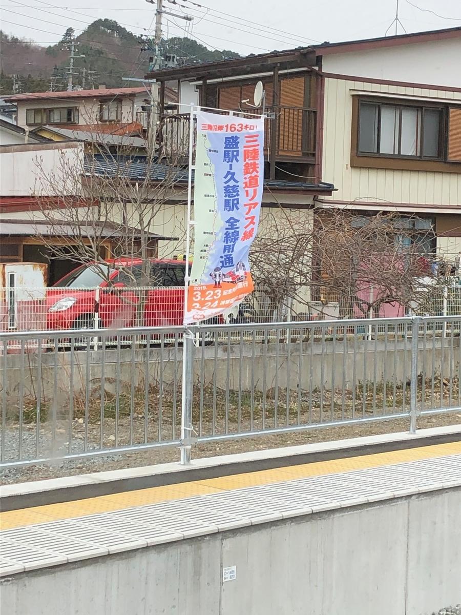 f:id:hideki-sansho:20190412132415j:plain