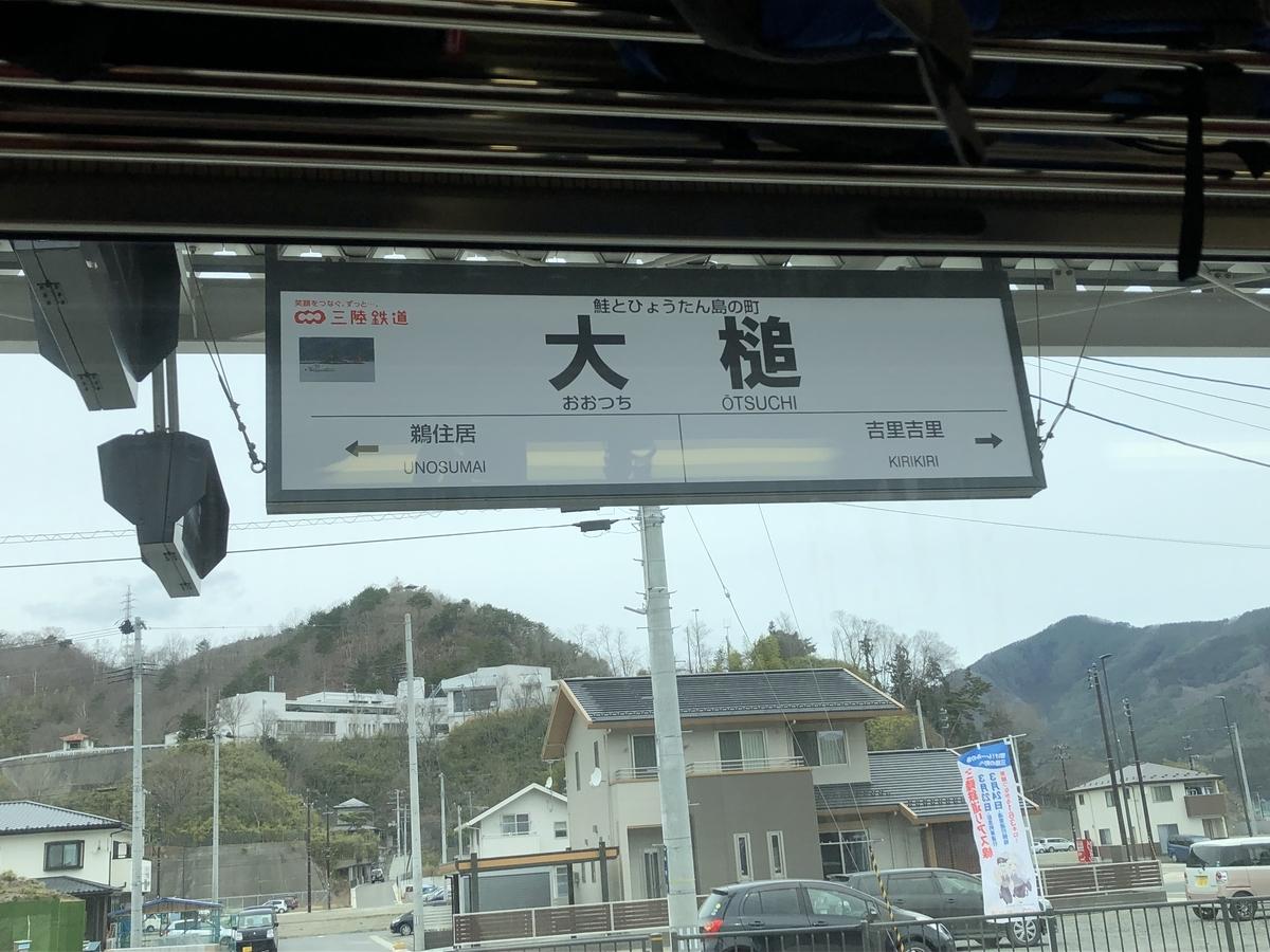 f:id:hideki-sansho:20190412132627j:plain
