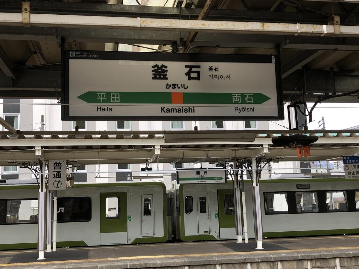 f:id:hideki-sansho:20190412132641j:plain