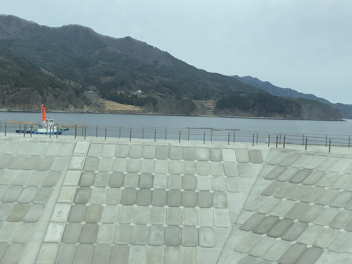 f:id:hideki-sansho:20190412132927j:plain