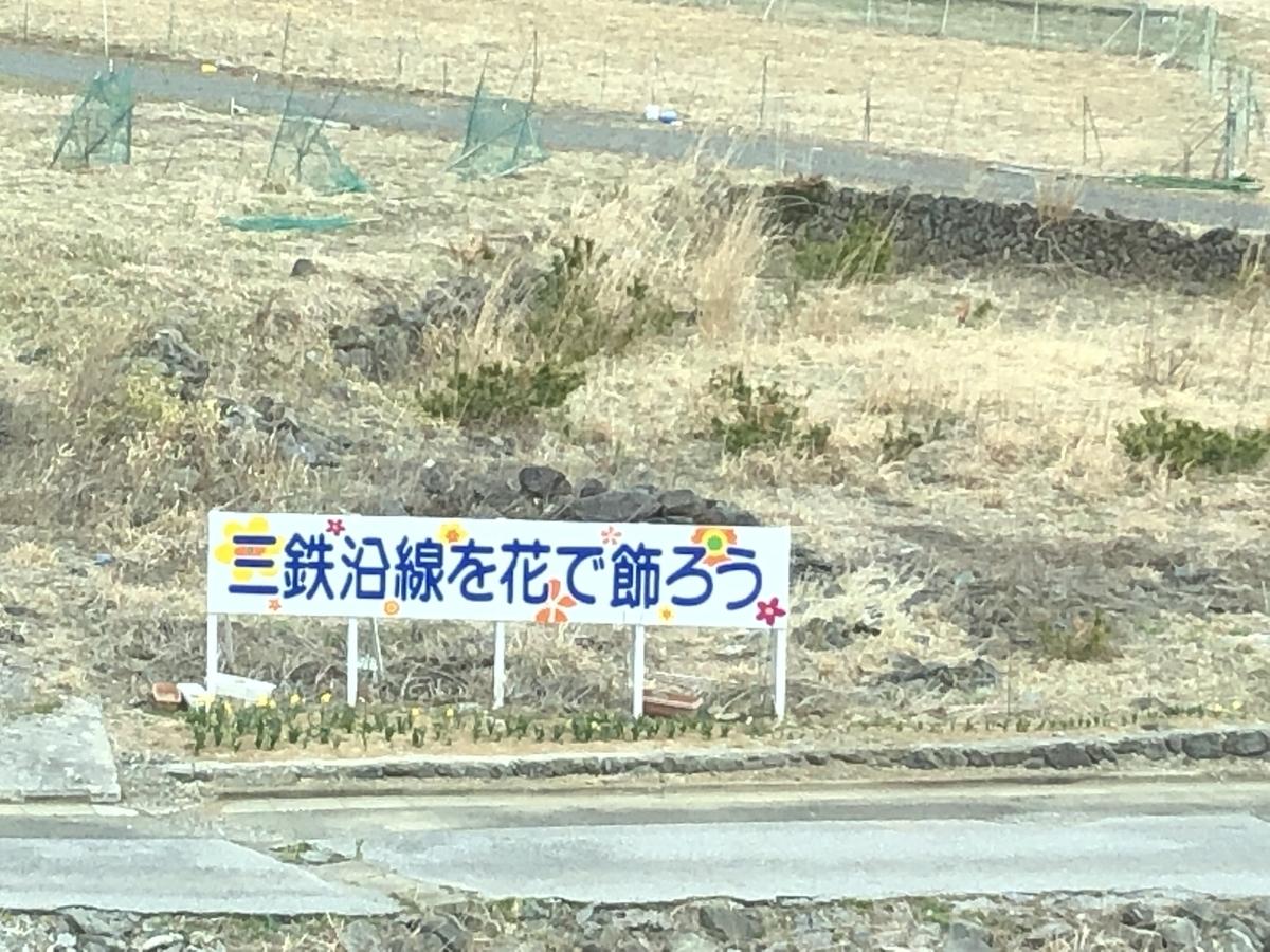 f:id:hideki-sansho:20190412133006j:plain