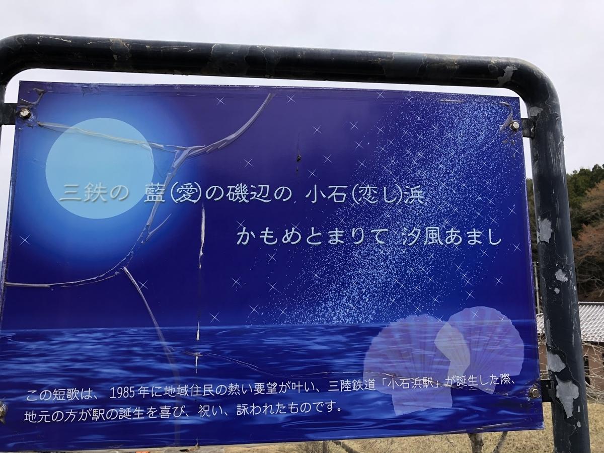 f:id:hideki-sansho:20190412133133j:plain