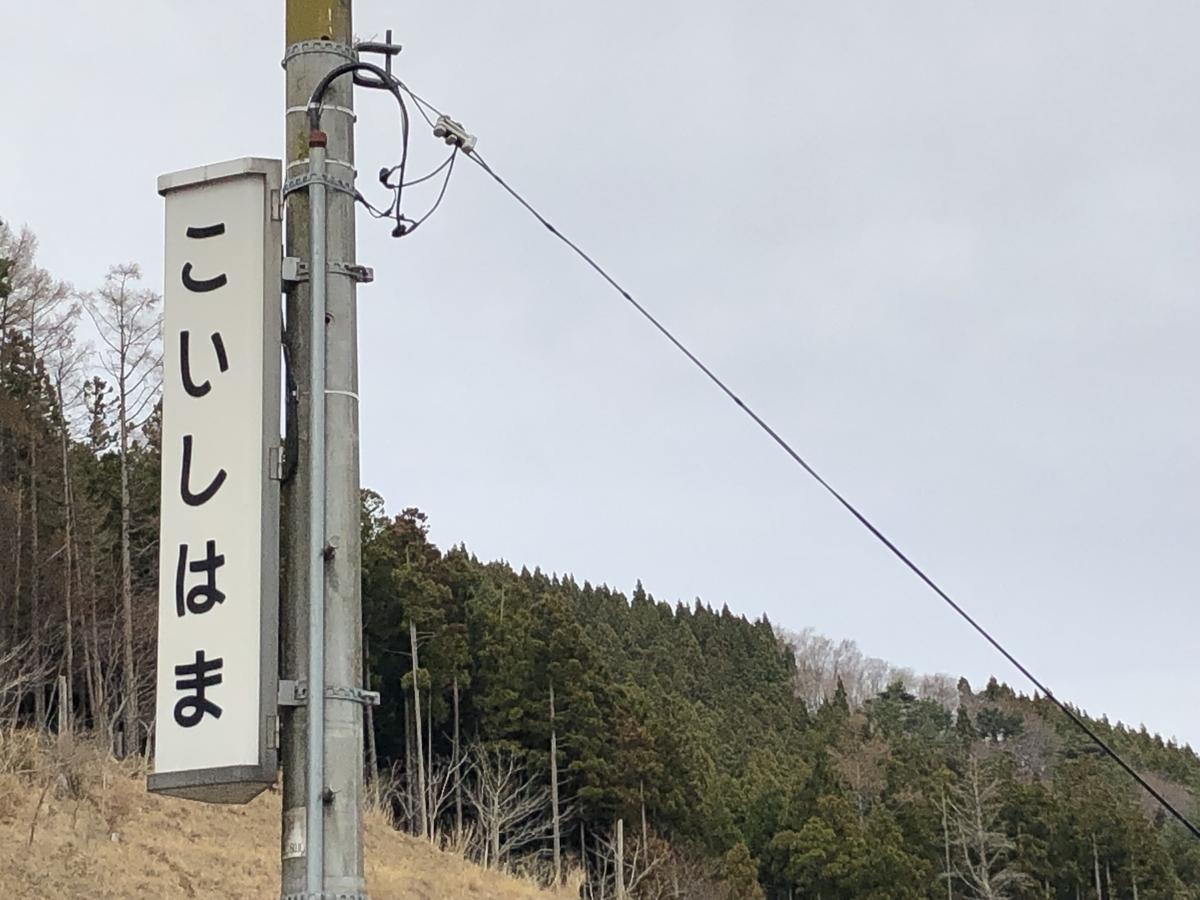 f:id:hideki-sansho:20190412133227j:plain