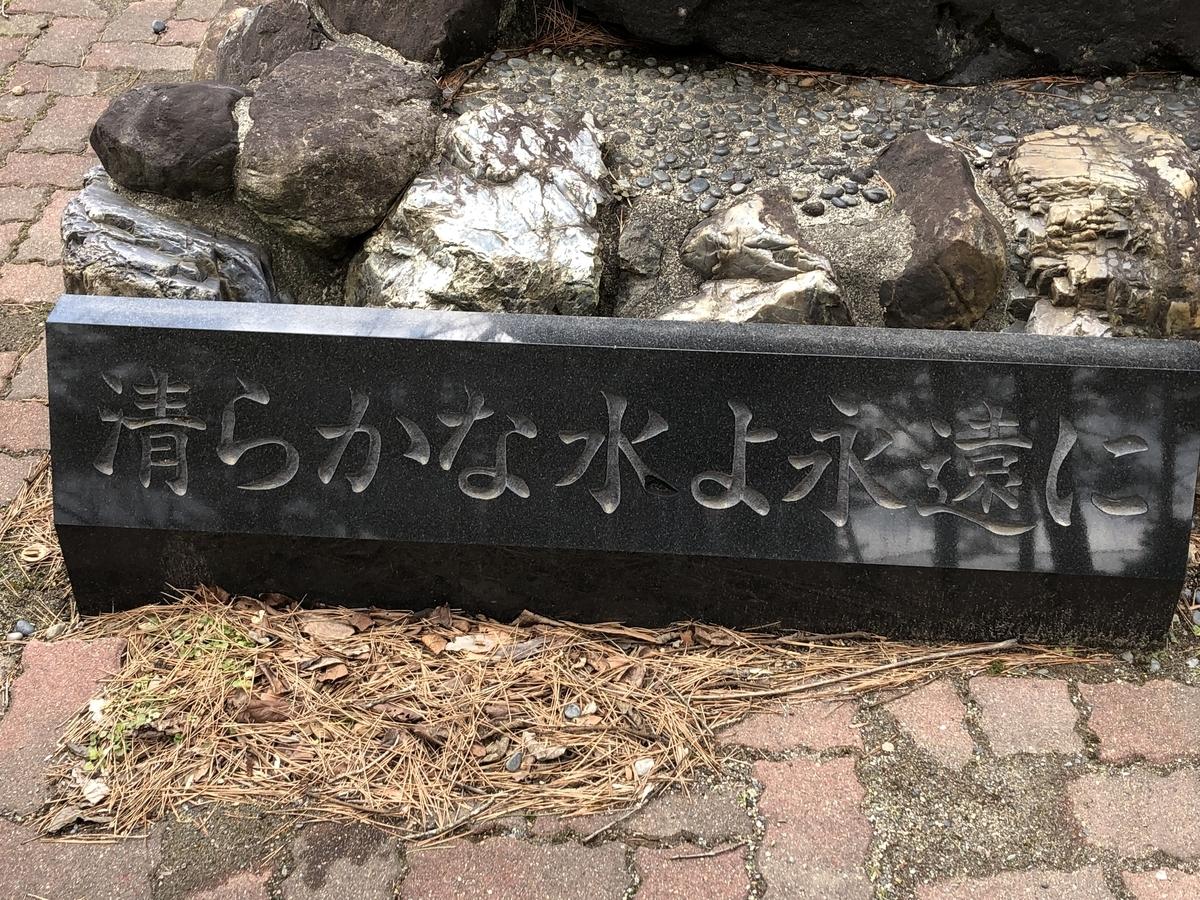 f:id:hideki-sansho:20190413092650j:plain