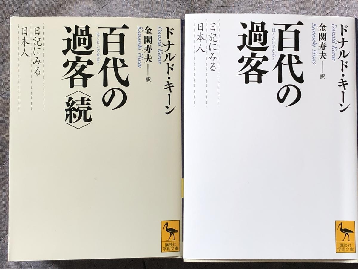 f:id:hideki-sansho:20190421071859j:plain