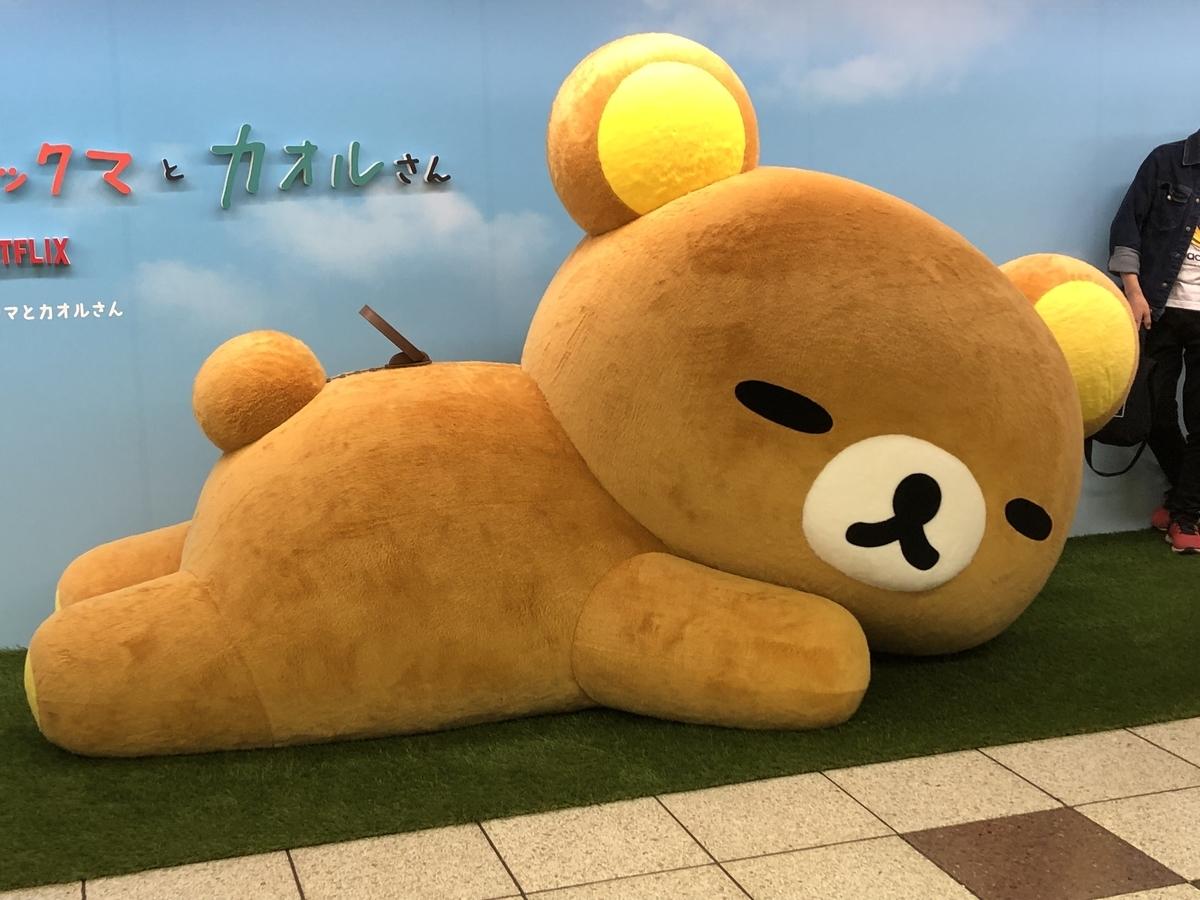 f:id:hideki-sansho:20190430181235j:plain