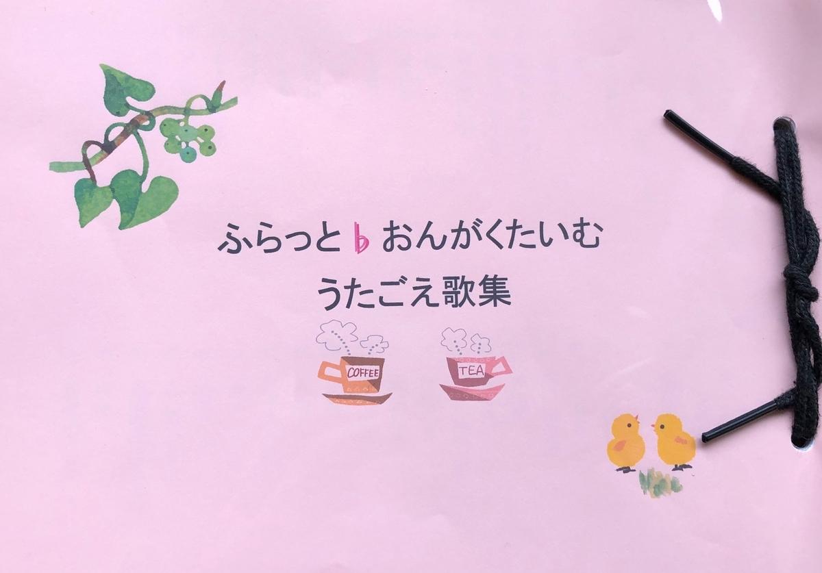 f:id:hideki-sansho:20190430181441j:plain