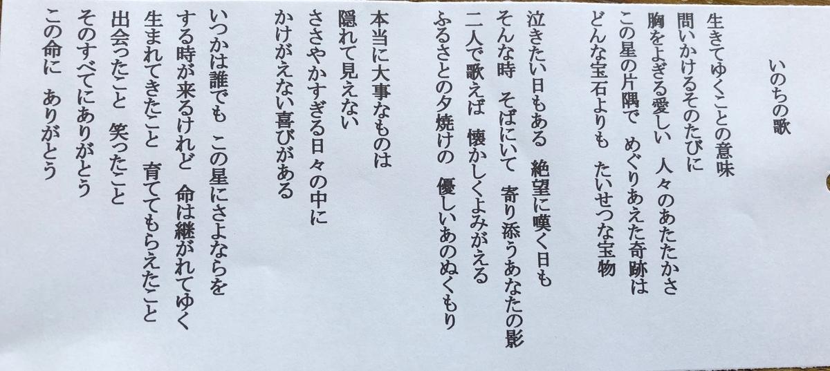 f:id:hideki-sansho:20190430181558j:plain