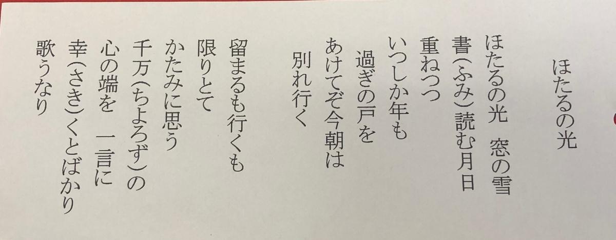 f:id:hideki-sansho:20190430182227j:plain