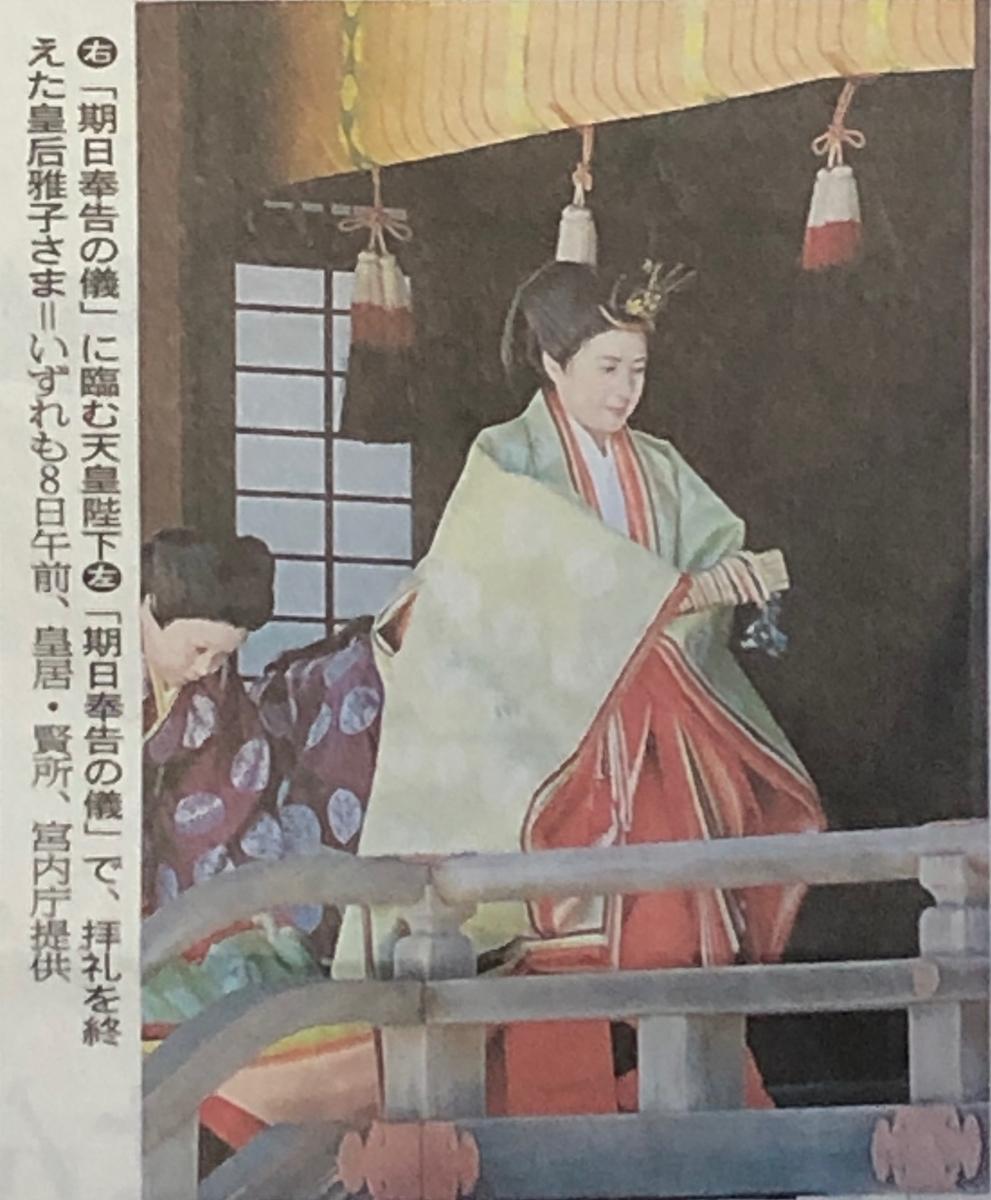 f:id:hideki-sansho:20190508210038j:plain