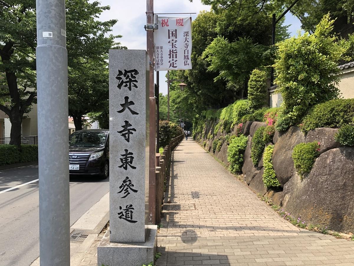 f:id:hideki-sansho:20190512204509j:plain