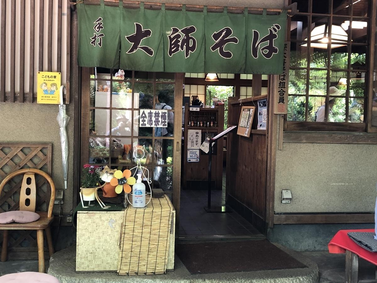 f:id:hideki-sansho:20190512204725j:plain