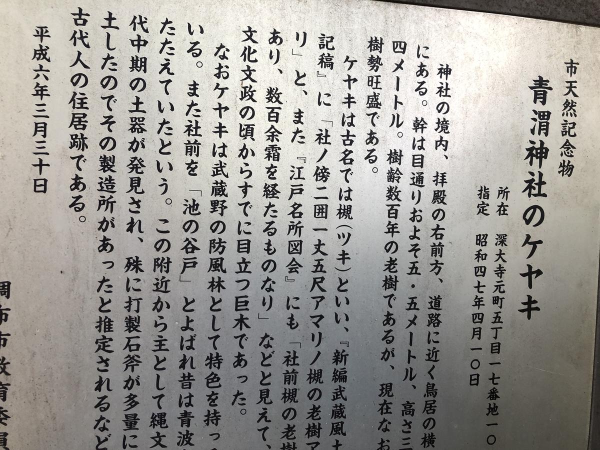 f:id:hideki-sansho:20190512205702j:plain