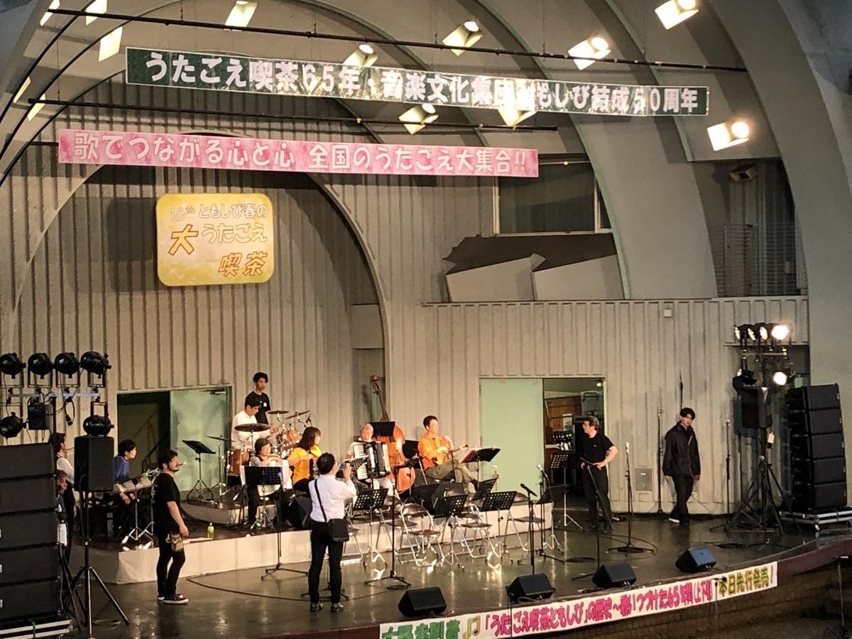 f:id:hideki-sansho:20190522160543j:plain