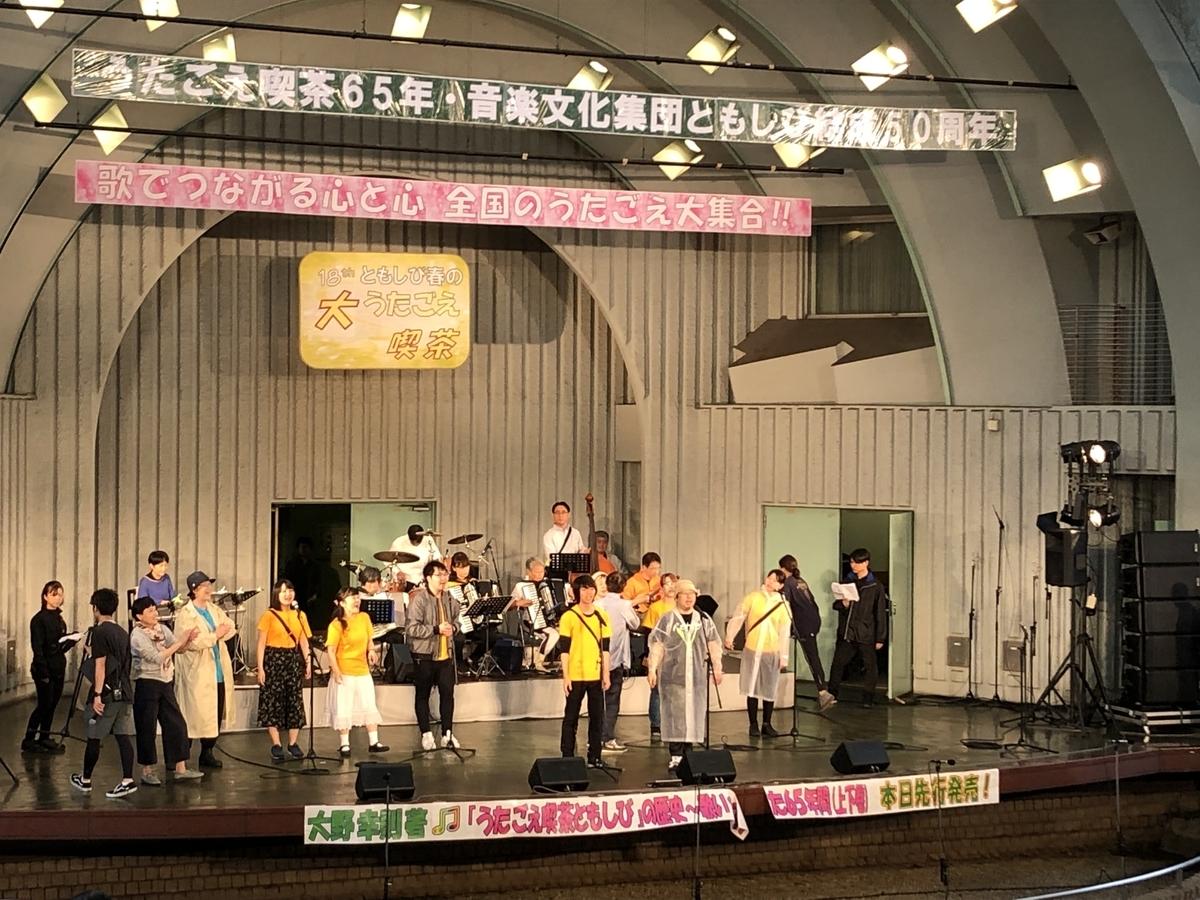 f:id:hideki-sansho:20190522160555j:plain