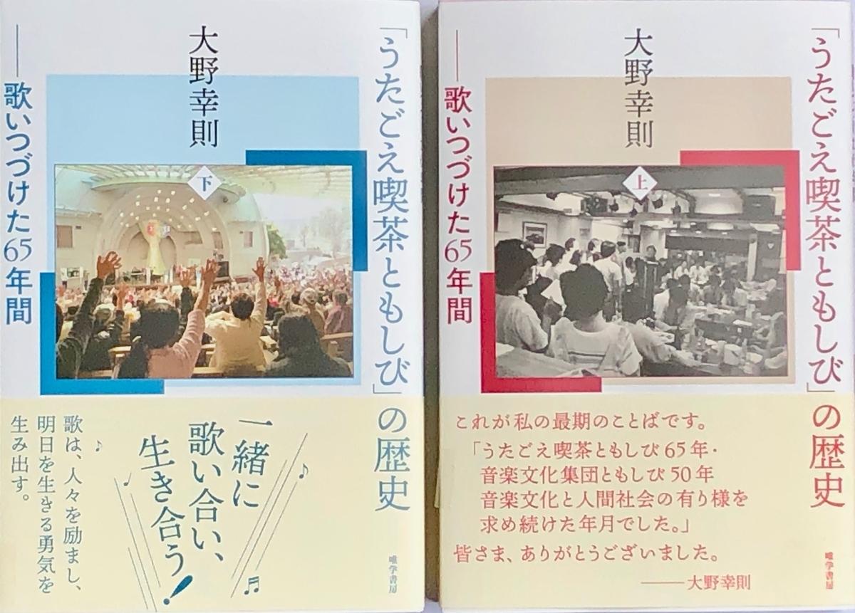 f:id:hideki-sansho:20190522161026j:plain