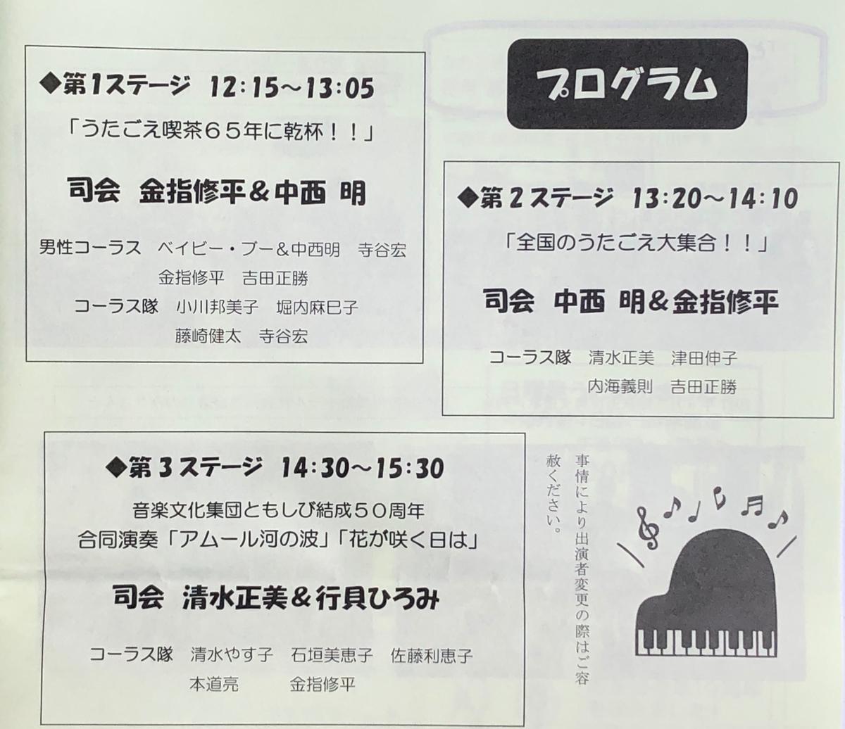 f:id:hideki-sansho:20190522161045j:plain