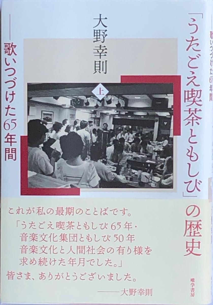 f:id:hideki-sansho:20190526193424j:plain