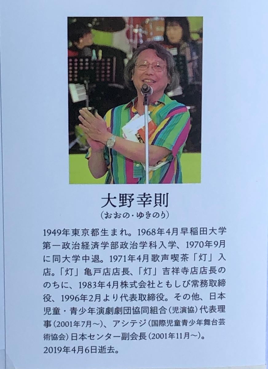 f:id:hideki-sansho:20190526193801j:plain