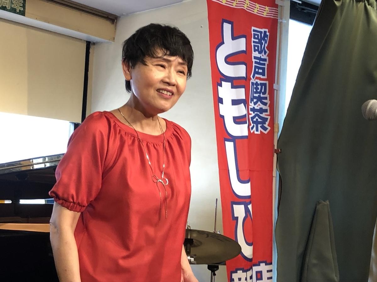 f:id:hideki-sansho:20190606135258j:plain