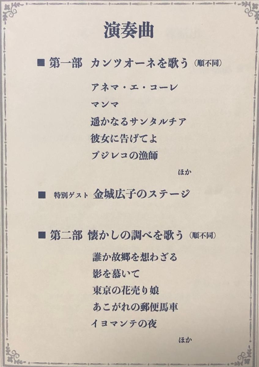 f:id:hideki-sansho:20190609202651j:plain