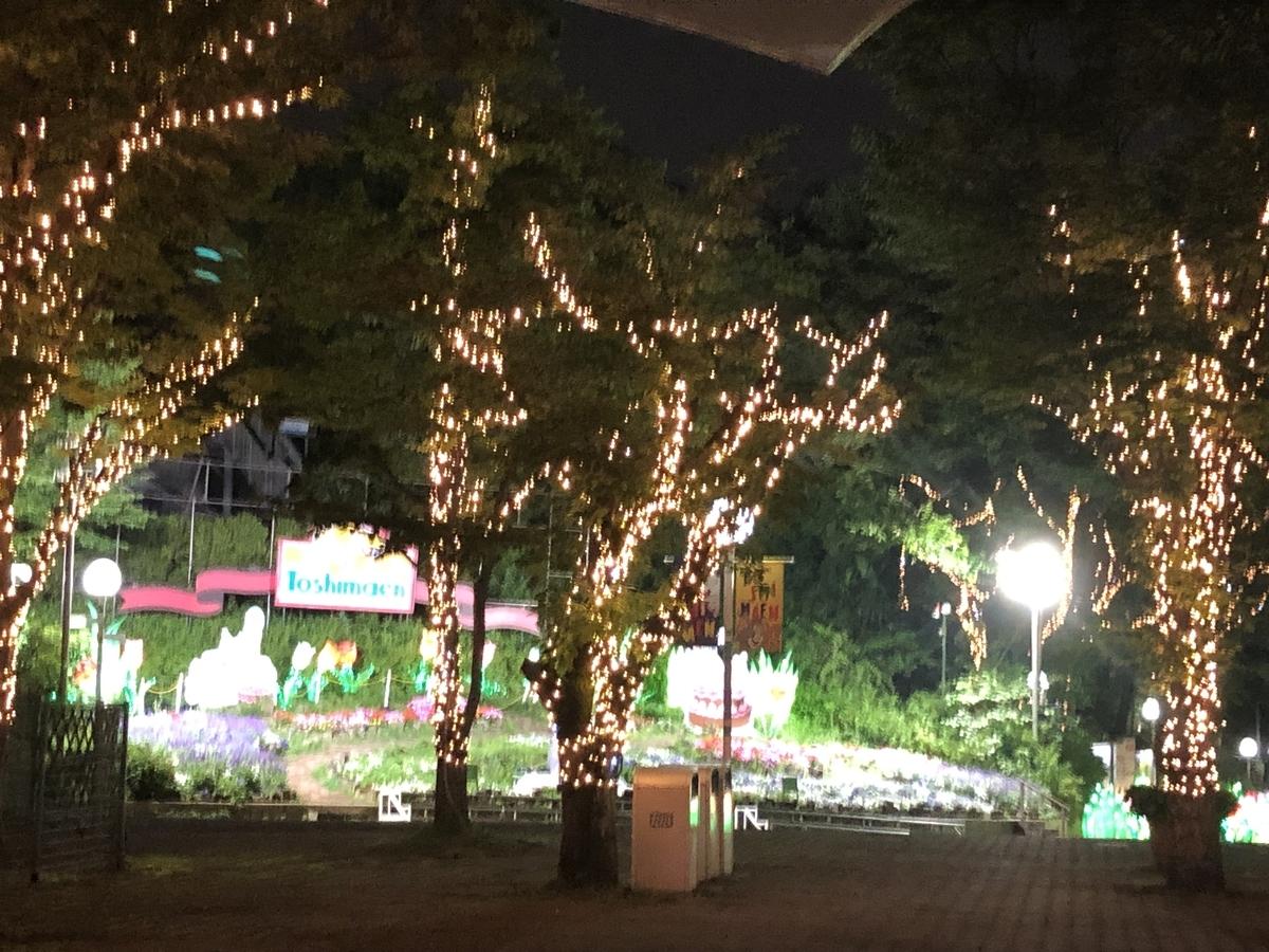 f:id:hideki-sansho:20190624140520j:plain