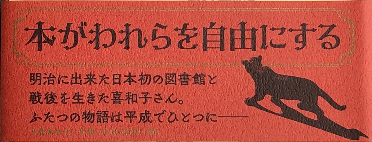 f:id:hideki-sansho:20190629172649j:plain