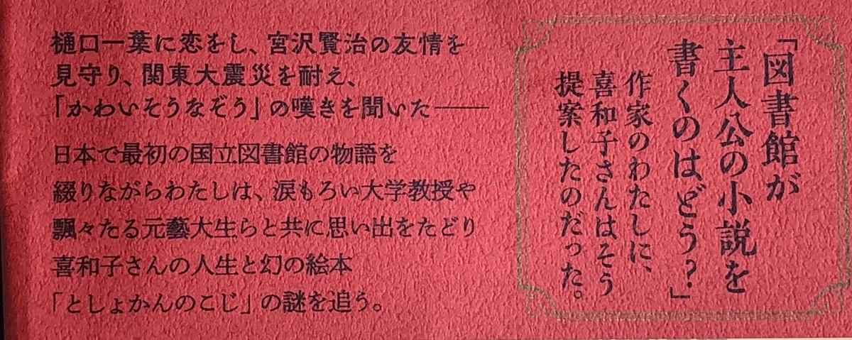 f:id:hideki-sansho:20190629172656j:plain