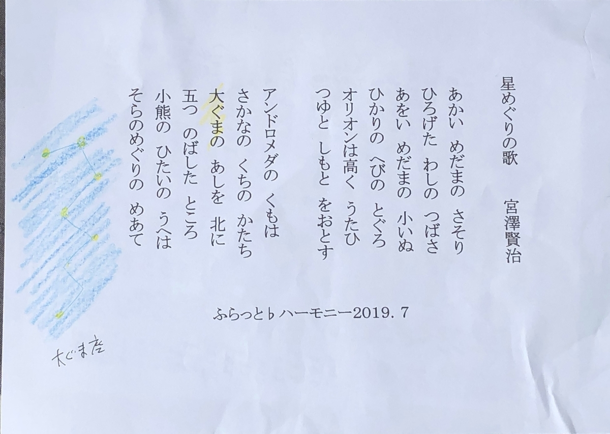 f:id:hideki-sansho:20190711090954j:plain