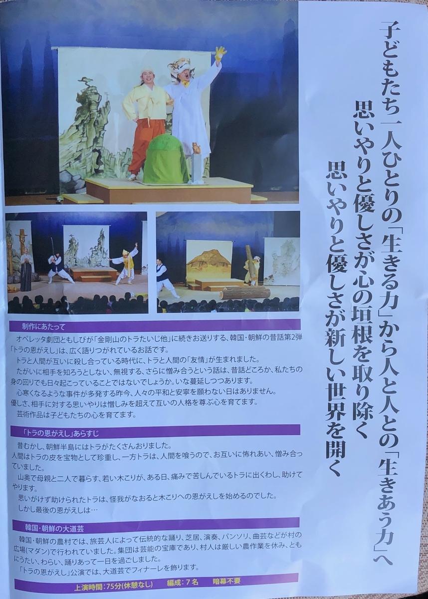 f:id:hideki-sansho:20190726091301j:plain