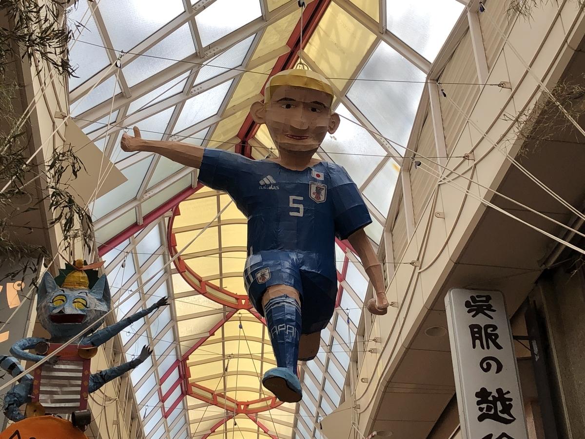 f:id:hideki-sansho:20190806170155j:plain