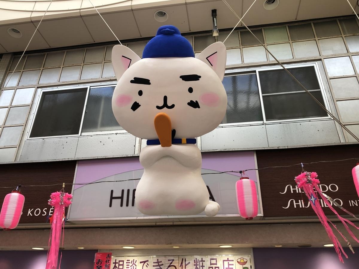 f:id:hideki-sansho:20190806170246j:plain