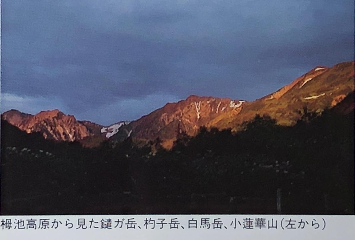 f:id:hideki-sansho:20190906121651j:plain