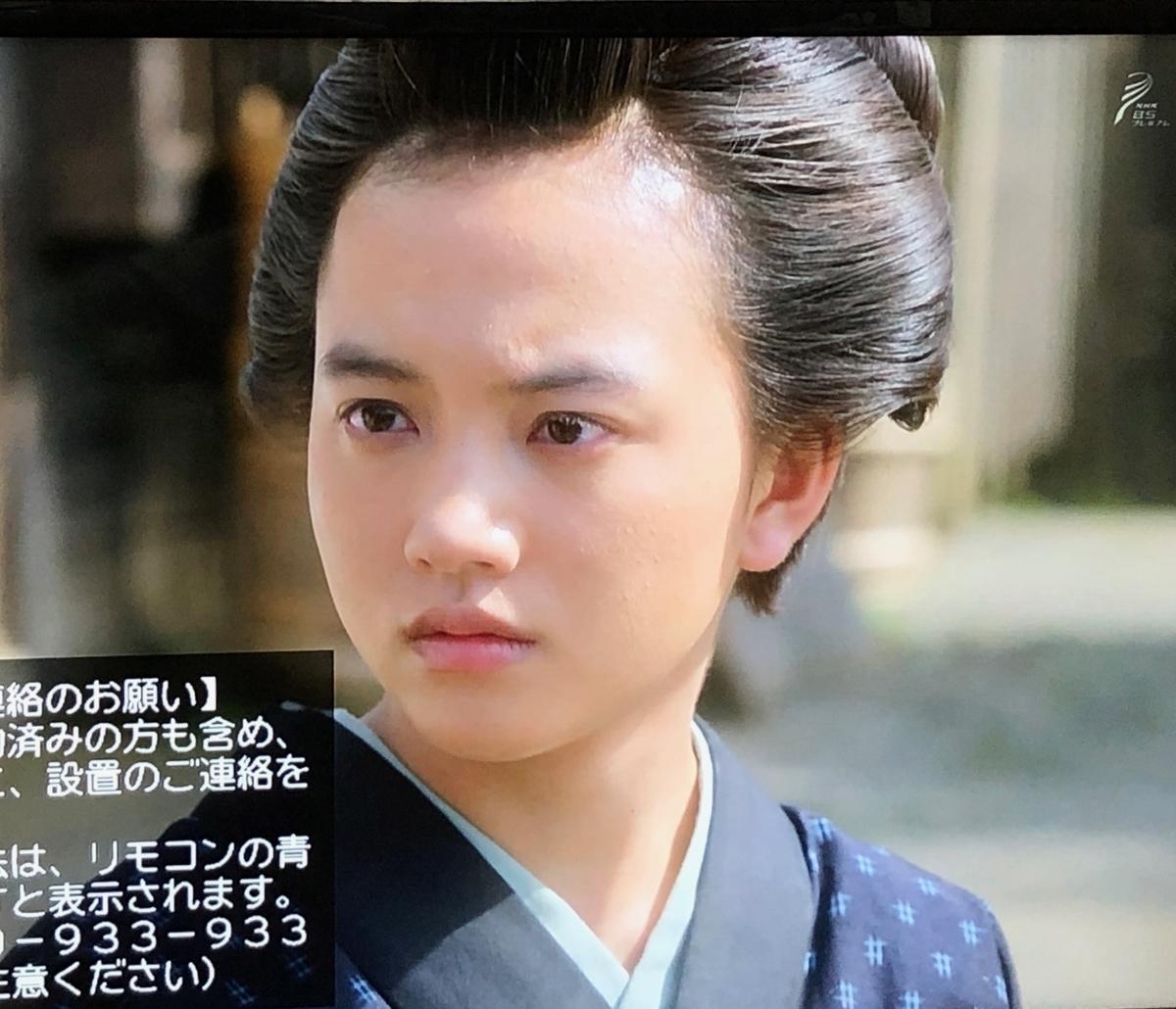 f:id:hideki-sansho:20190908120448j:plain