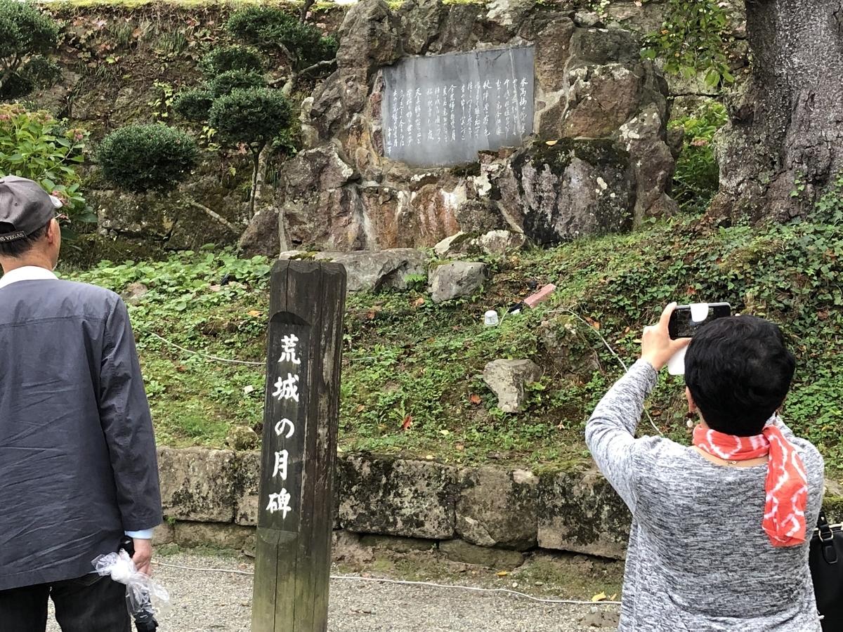 f:id:hideki-sansho:20191006154044j:plain
