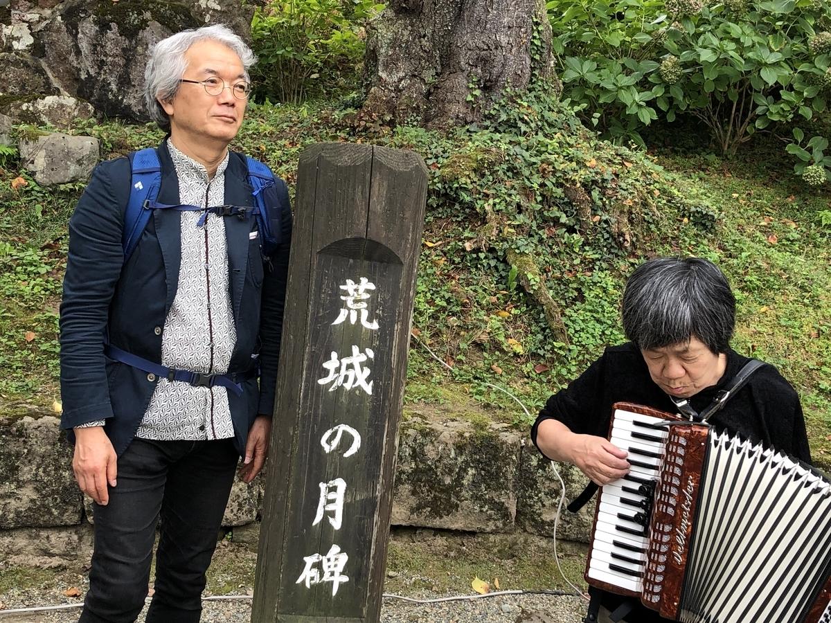 f:id:hideki-sansho:20191006154247j:plain