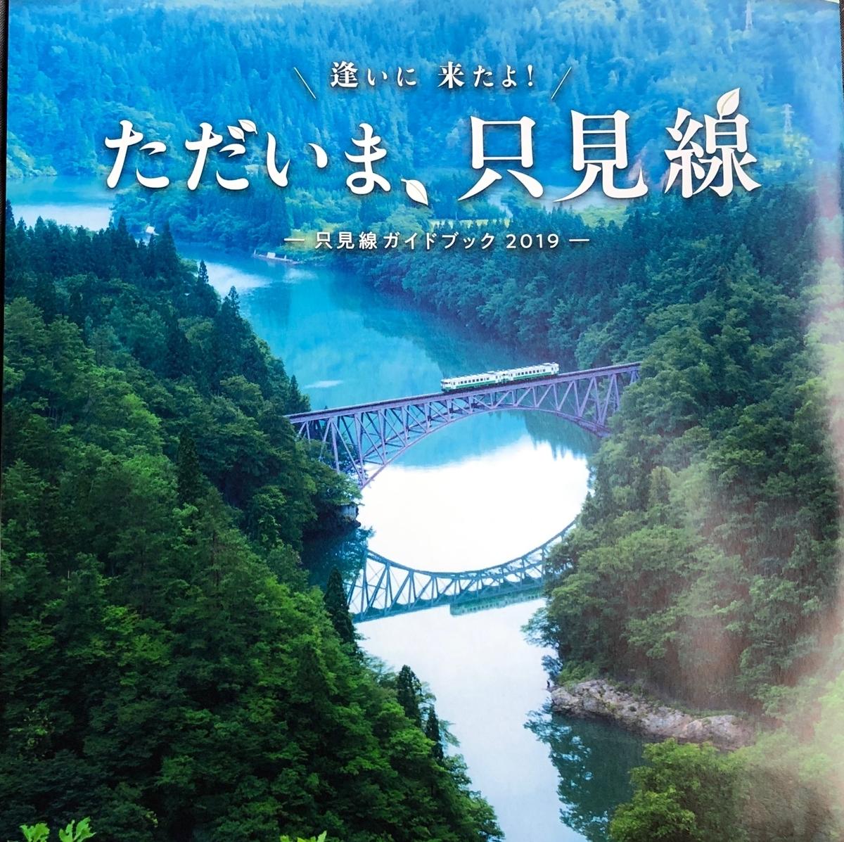f:id:hideki-sansho:20191006172816j:plain