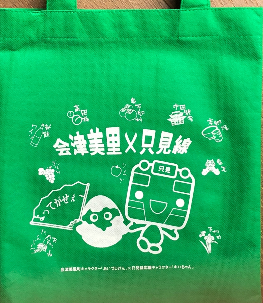 f:id:hideki-sansho:20191006172844j:plain
