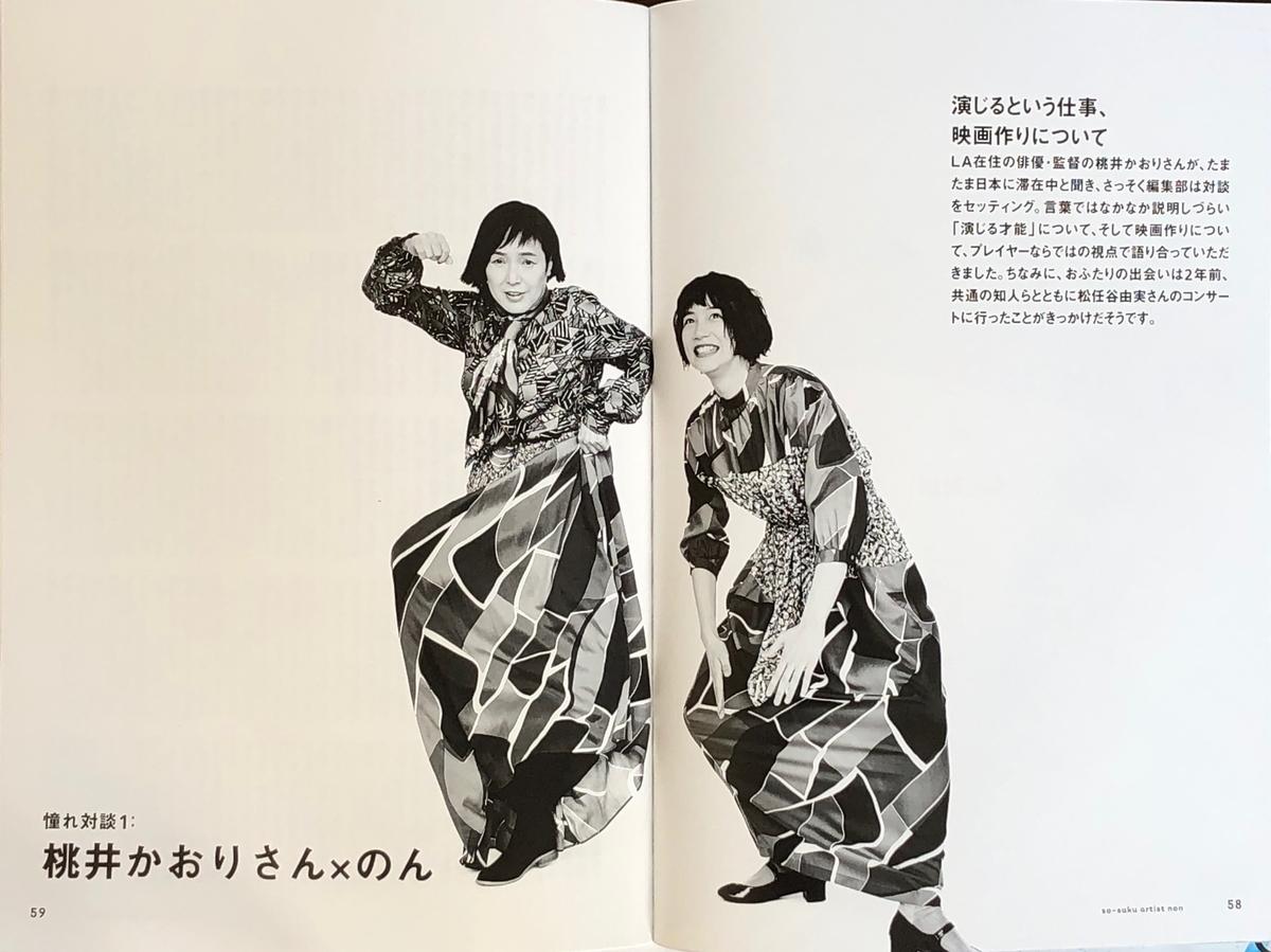 f:id:hideki-sansho:20191011104056j:plain