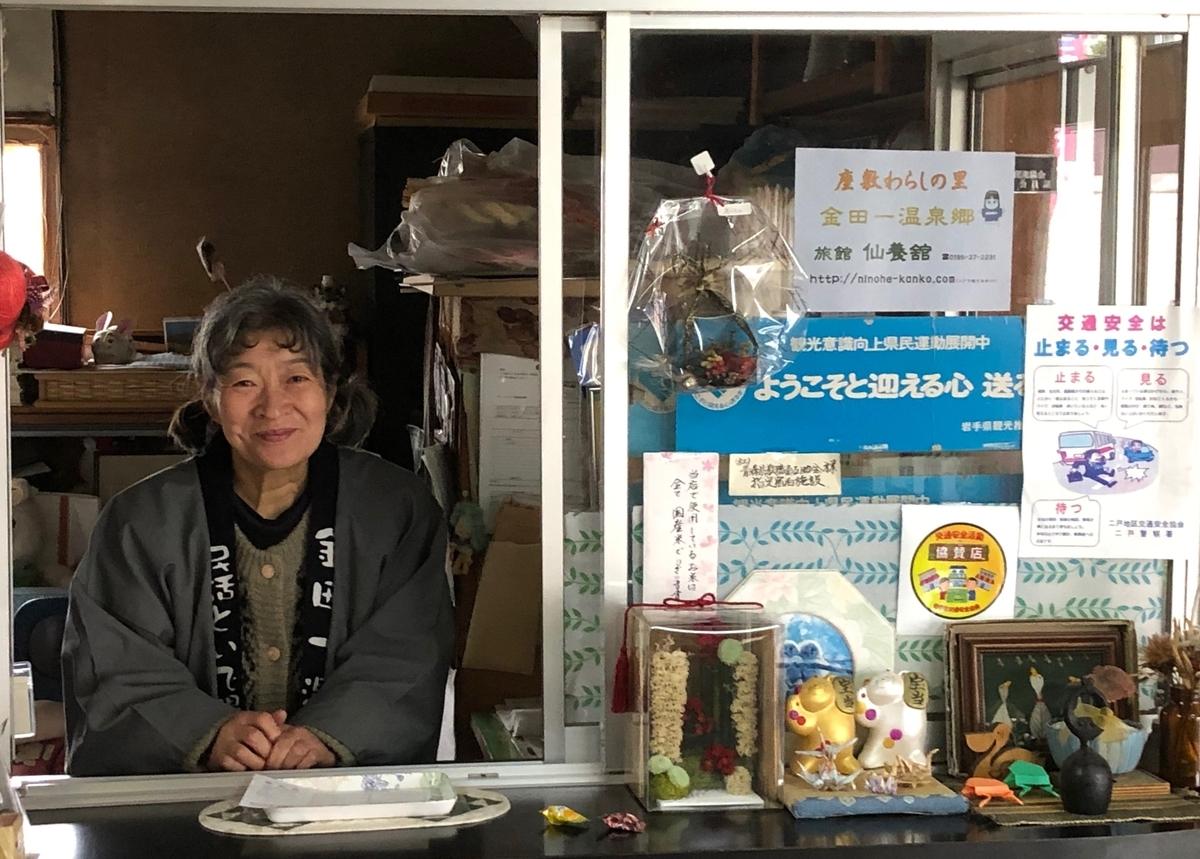 f:id:hideki-sansho:20191031163326j:plain