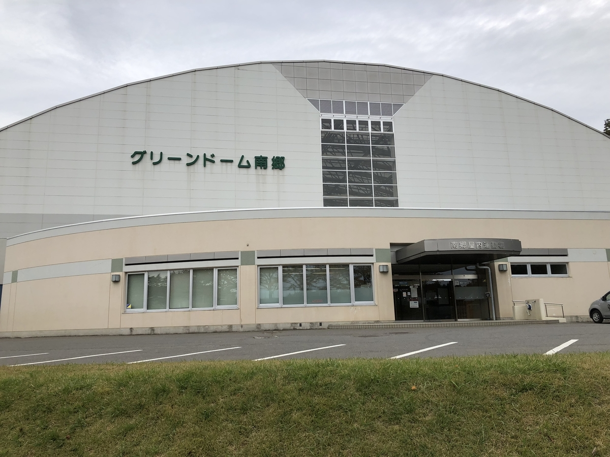 f:id:hideki-sansho:20191031164915j:plain