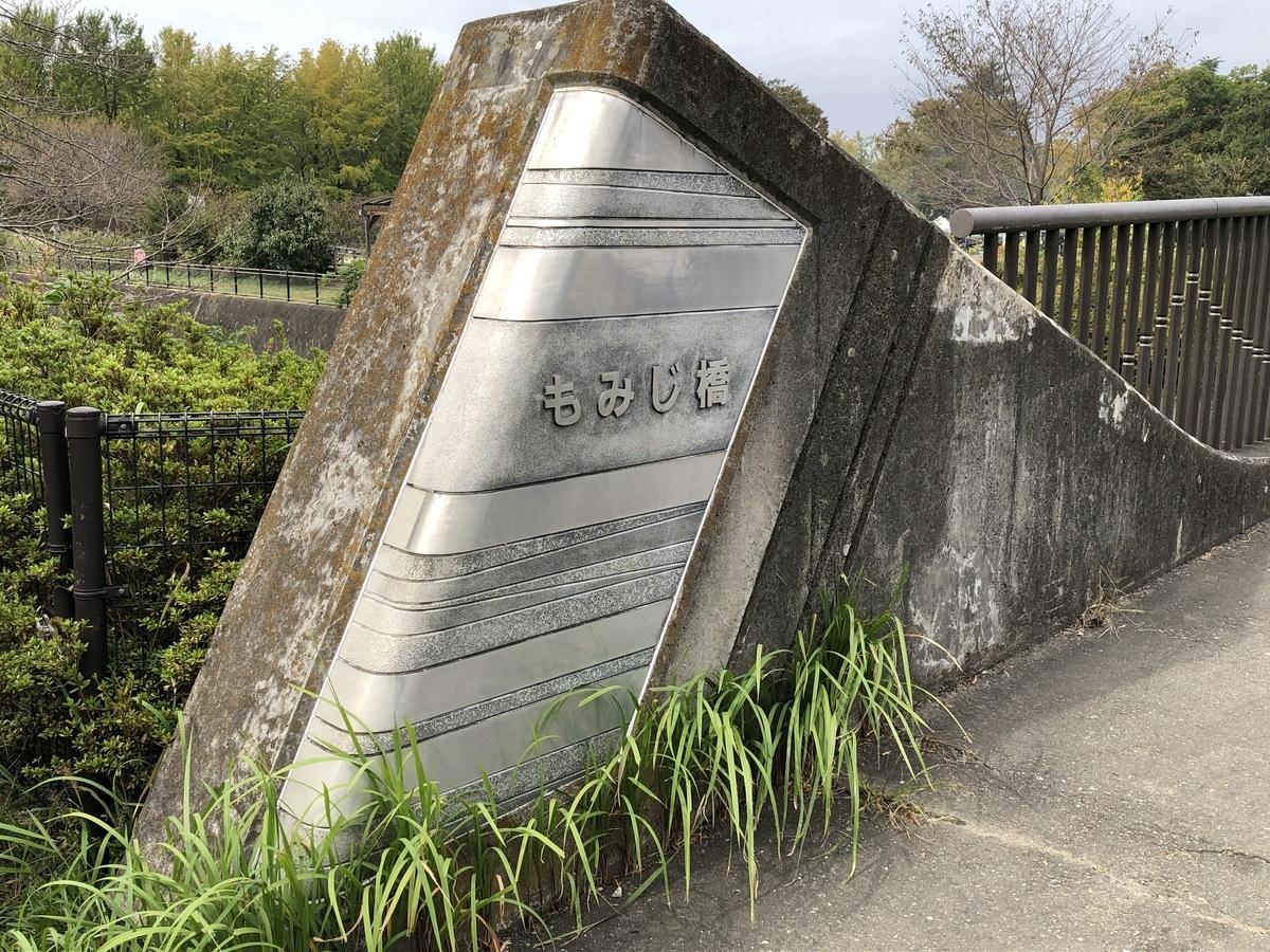 f:id:hideki-sansho:20191104132950j:plain